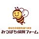 みつばち保険ファーム イオン松江店のロゴ