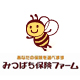みつばち保険ファーム イオンSC志摩店のロゴ