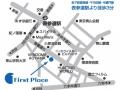 港区南青山:株式会社ファーストプレイス