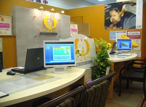 保険アシスト 茅ヶ崎店の画像1