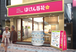 品川区荏原:ほけん百花 武蔵小山パルム店
